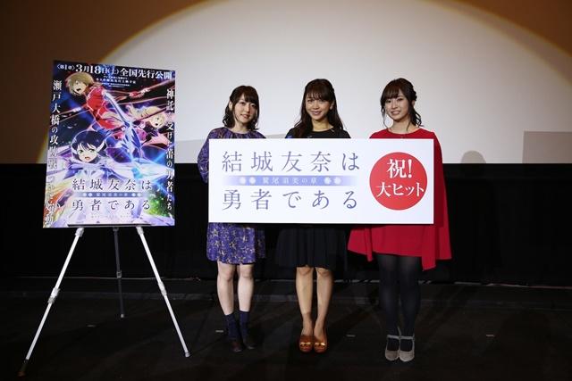 鷲尾須美の章:声優陣が考える『ゆゆゆ』シリーズを一言で表すと?