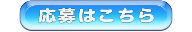 独占連載コミック「ポッピンQ」サイドストーリー エピソード3:あさひ編ーーカワイイと武道の両立!? 彼女の成長に注目!