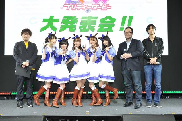 『ウマ娘 プリティーダービー』大発表会!!速報【AJ2017】