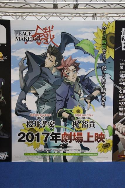 AnimeJapan(アニメジャパン)-12