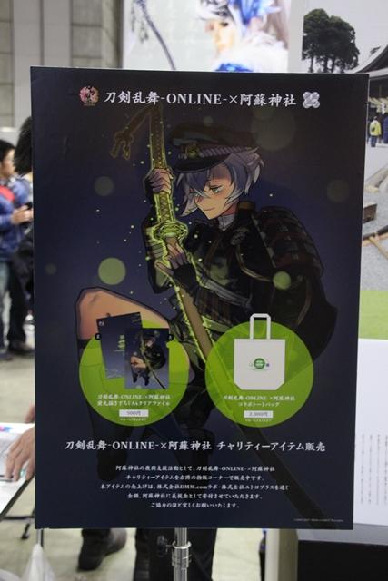 『刀剣乱舞』が展示されたニトロプラスブースレポ【AJ2017】