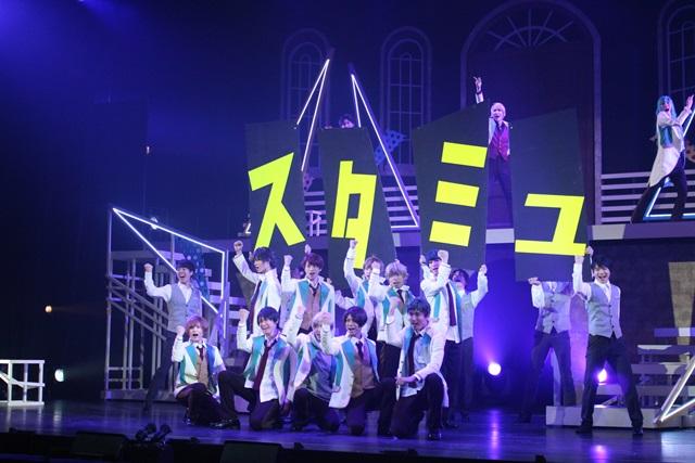 舞台『ミュージカル スタミュ』ゲネプロをレポート