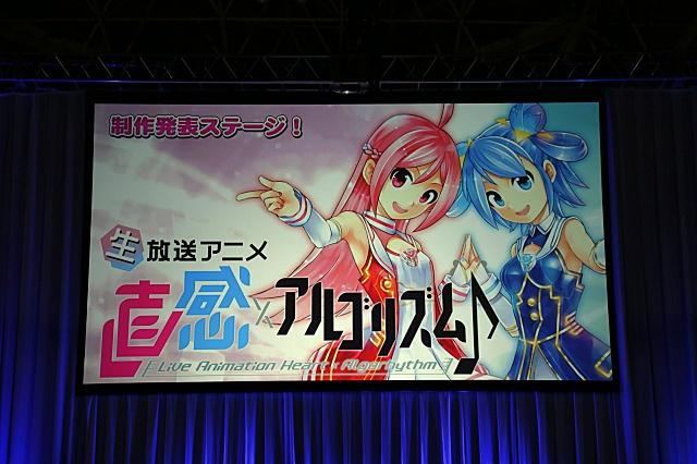 NTTドコモ、「生放送アニメ」でアニメ業界に参入!