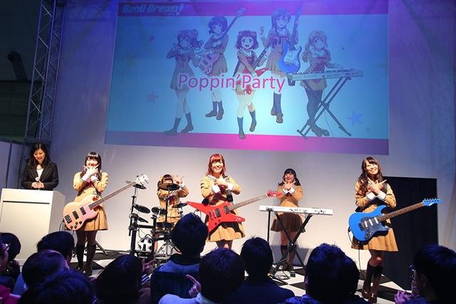 「バンドリ!」アニメ&ゲームの声優がAJステージに大集合