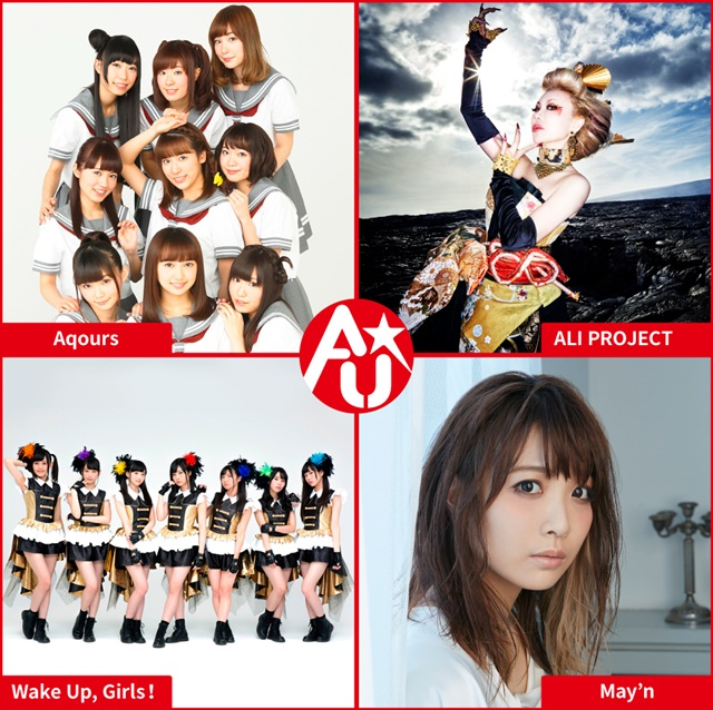 「ANiUTa」(アニュータ)初主催ライブ「あにゅパ!!」開催