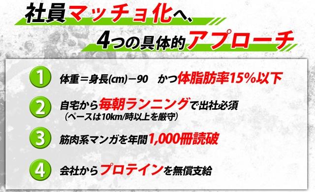 『擾乱 THE PRINCESS OF SNOW AND BLOOD』の感想&見どころ、レビュー募集(ネタバレあり)-12