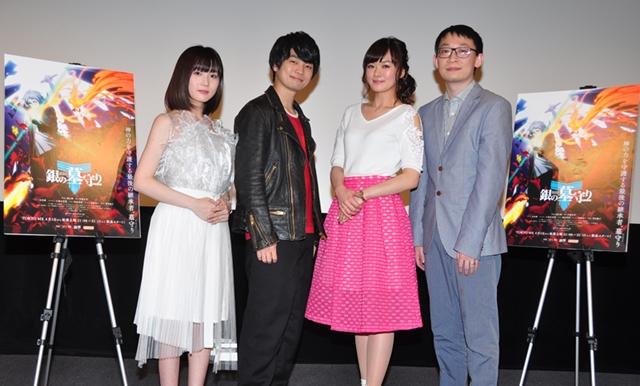 アニメ『銀の墓守り』先行上映会レポート! 福山潤さんらが登壇