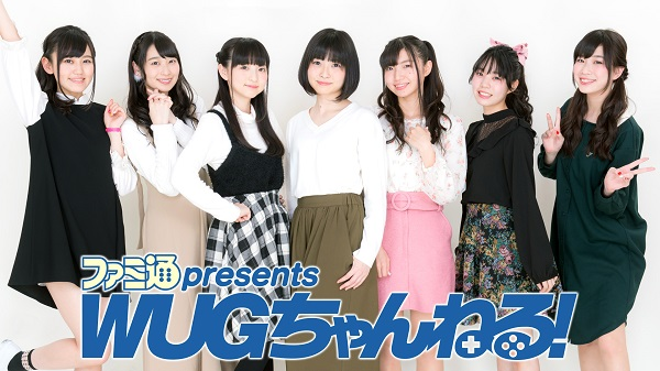 「Wake Up,Girls!」のニコ生放送が4月12日放送決定