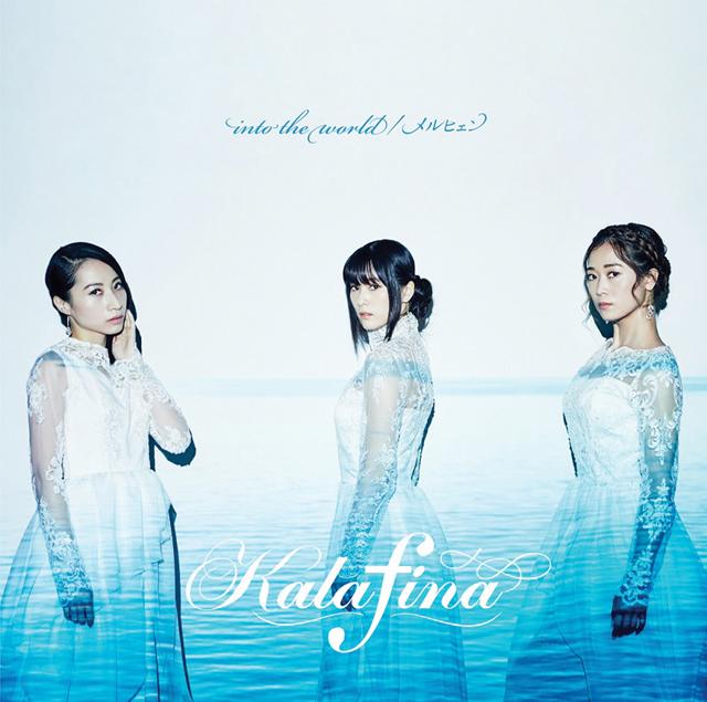 Kalafina-5