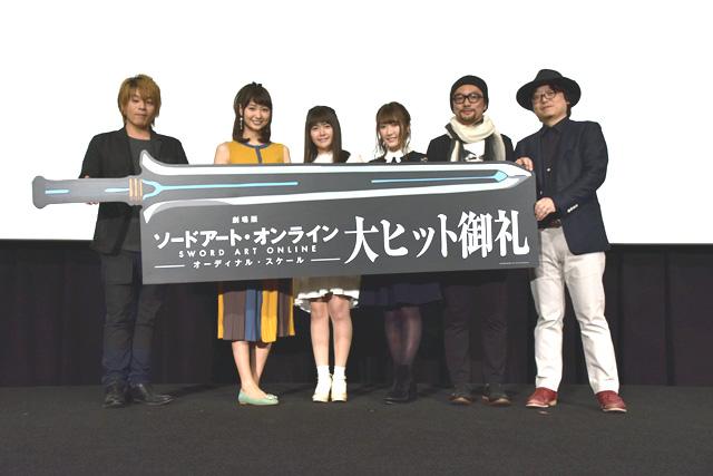 『劇場版SAO』舞台挨拶で語られる直葉の出番が少なかった理由