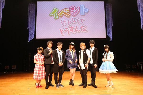 『私モテ』BD&DVDリリースイベントより公式レポート到着