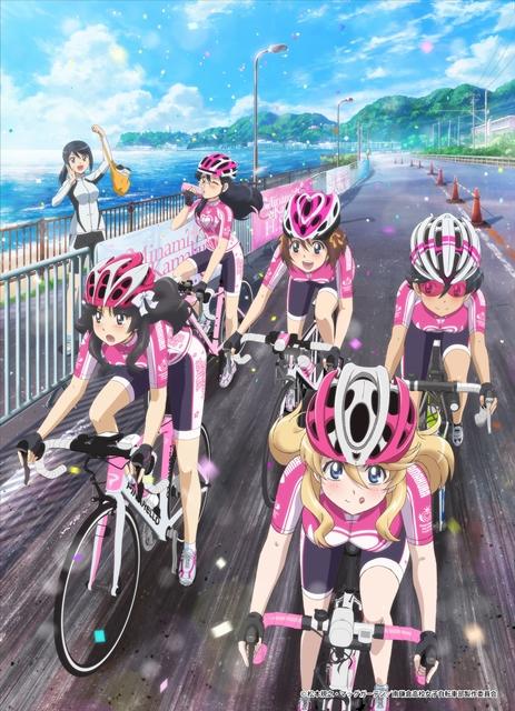 「南鎌倉高校女子自転車部」×江ノ電コラボ商品が発売決定