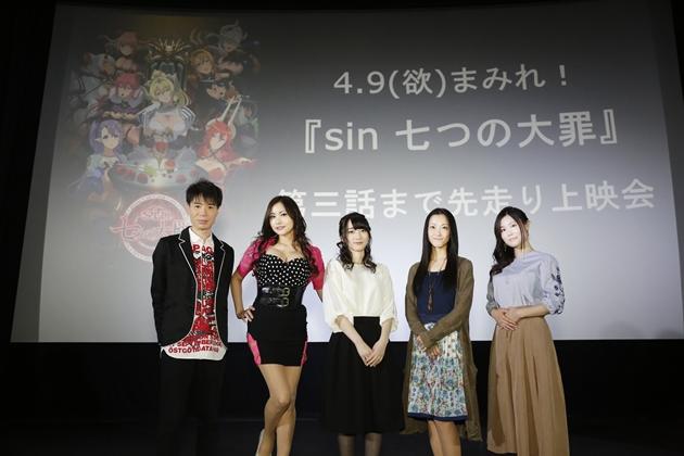 『sin 七つの大罪』第三話まで先走り上映会でチアキんぐ節全開!