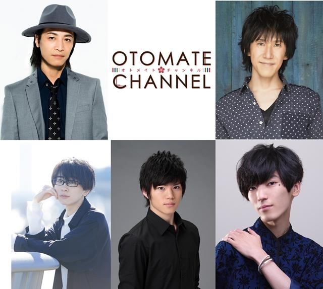 MCに鳥海さん・平川さんを迎えオトメイトチャンネルがリニューアル