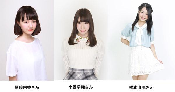 声優パラダイスR Vol.18『けもフレ』特典のお渡し会が開催!