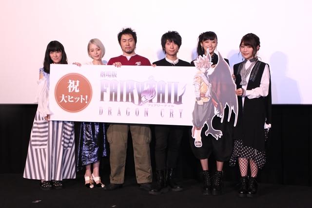 真島ヒロ先生も登壇『劇場版FAIRY TAIL』初日舞台挨拶レポ
