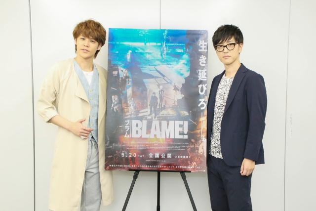 『BLAME!』櫻井孝宏さん・宮野真守さんインタビュー