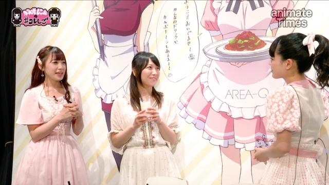妄キャリの『#コレしご』#5配信! 安野希世乃さんが登場!?