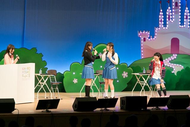 きんいろモザイク-12