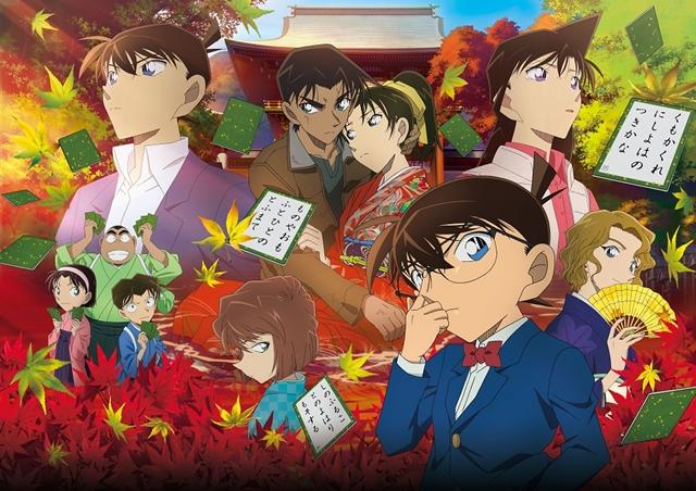劇場版『名探偵コナン から紅の恋歌』がシリーズ歴代最高興収を記録