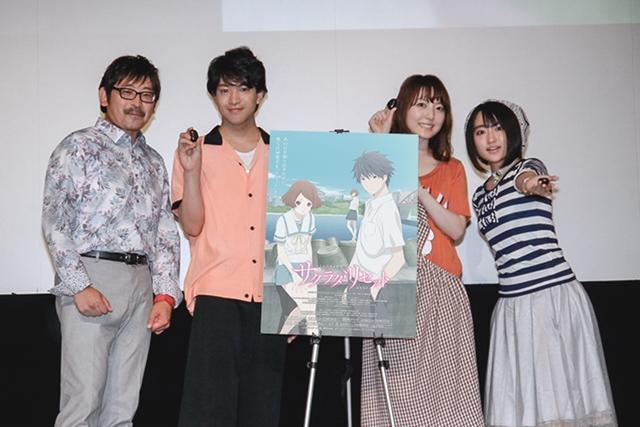石川界人さんら登壇『サクラダリセット』先行上映会より公式レポ到着
