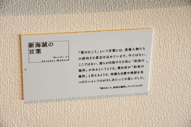新海誠-7