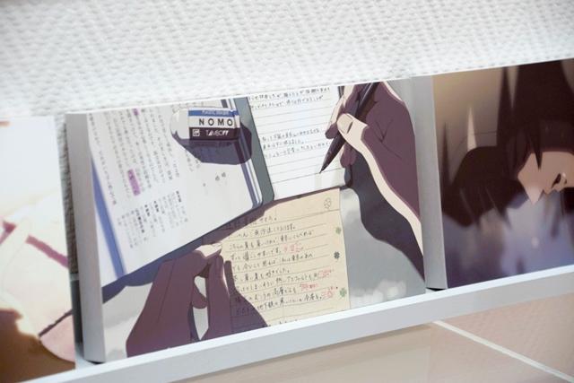 新海誠-11