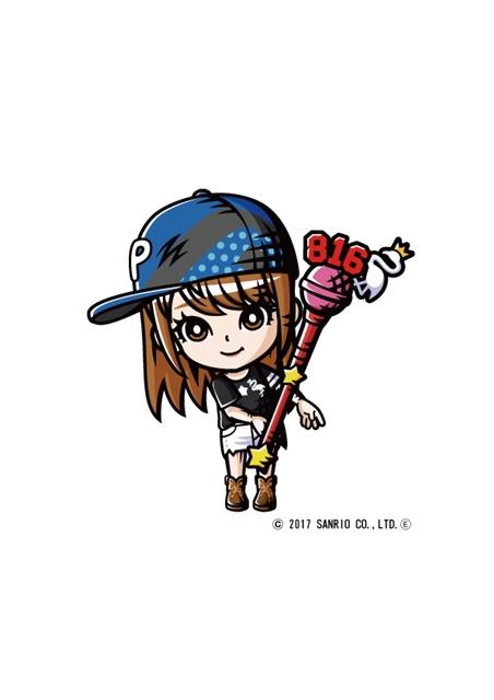 Pileさんの6thシングル「絆Hero」が発売決定