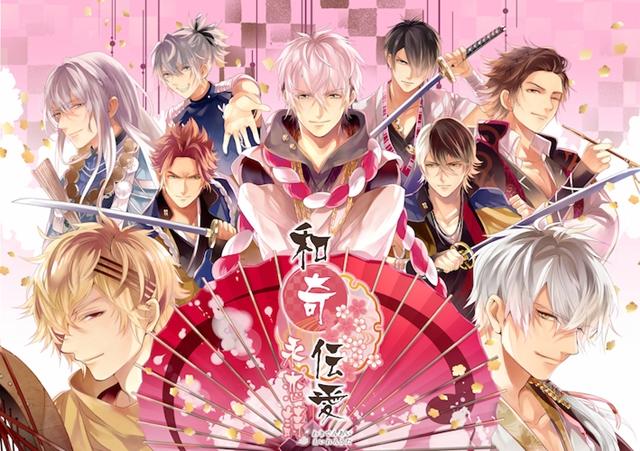 キャラクターCD『和奇伝愛 永恋詩』が、5ヶ月連続で発売決定
