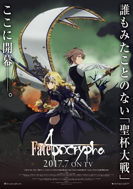 Fate/Apocrypha-10