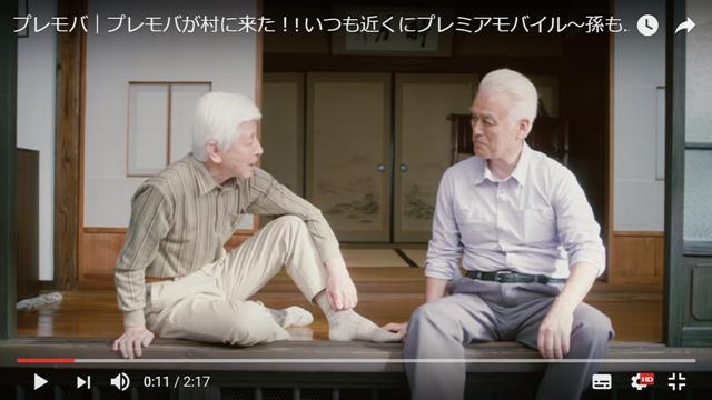 羽多野渉さん・西山宏太朗さんらが「プレミアモバイル」のCMに登場