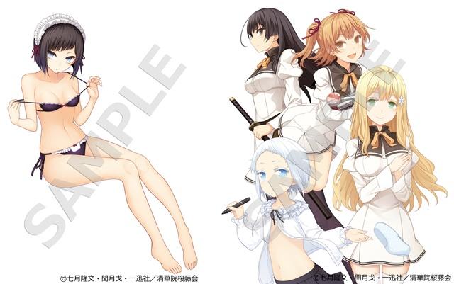 TVアニメ『庶民サンプル』ブルーレイボックスが10月3日に発売!