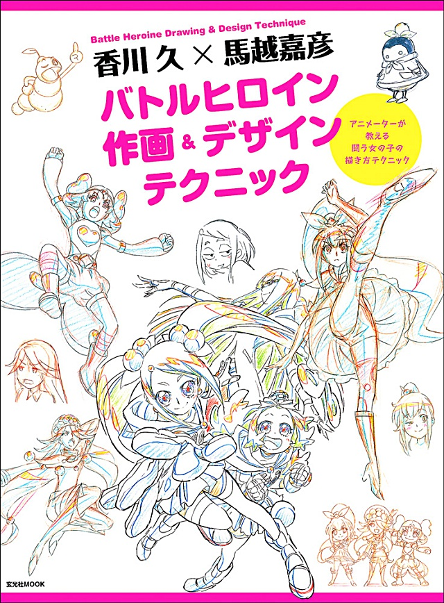 「ありがとう平成」 あなたの中の平成アニメの代表作は? アンケート募集中-3