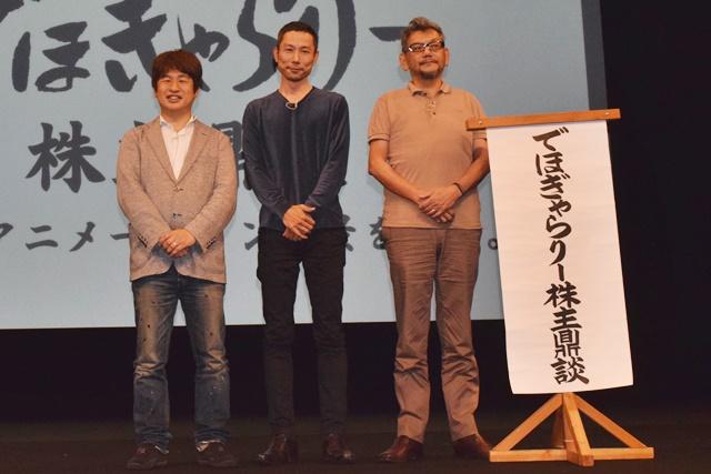 川上氏×庵野氏×西村氏の『メアリと魔女の花』トーク付き試写会レポ