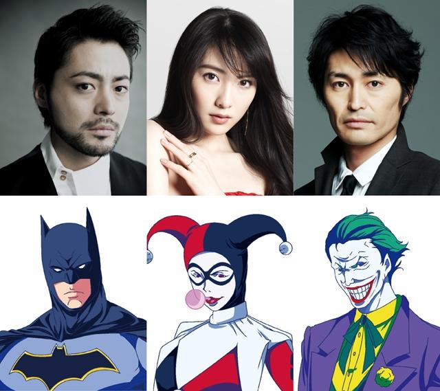 『DCスーパーヒーローズvs鷹の爪団』豪華ゲスト声優第1弾を発表