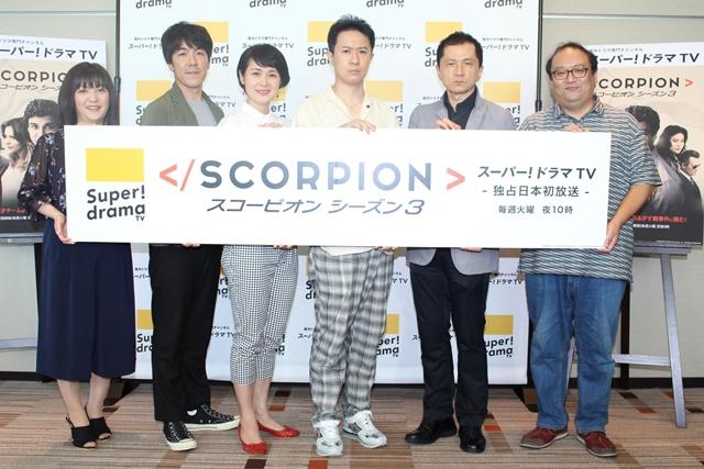 杉田智和さんら登壇! シーズン3作目はキャラクターのパーソナルな部分を掘り下げる海外ドラマ『SCORPION/スコーピオン』インタビューの画像-1