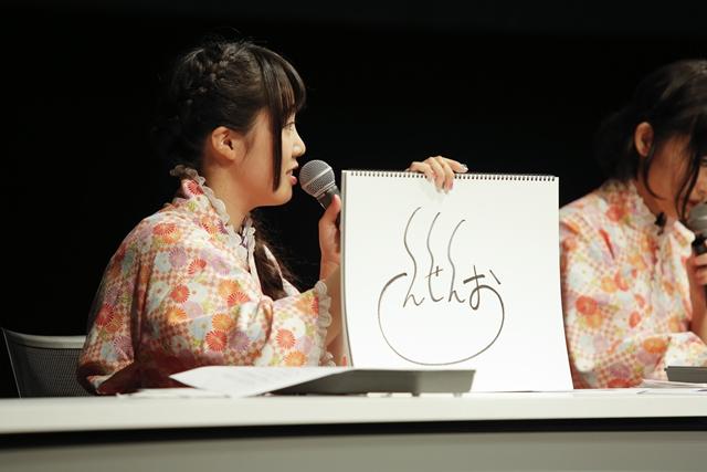 『温泉むすめ』三上枝織さん、富田美憂さんら声優陣が卓球で対決!?