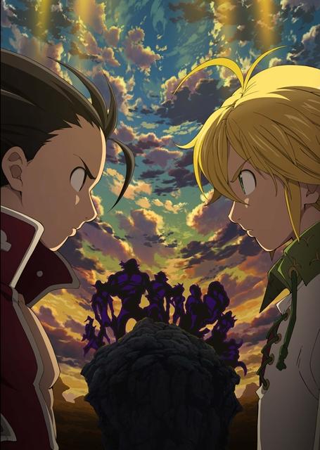『七つの大罪』新作TVシリーズが、2018年1月放送開始! 杉田智和さんら追加声優解禁。同年夏には、劇場版も公開決定の画像-1