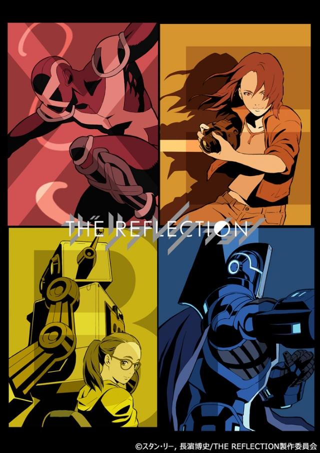 THE REFLECTION(ザ・リフレクション)-12