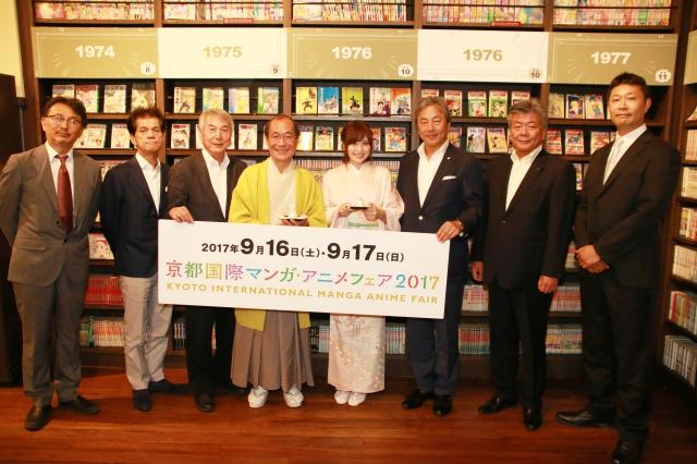 佳村はるかさんが意気込みを語る!「京まふ」発表会をレポート