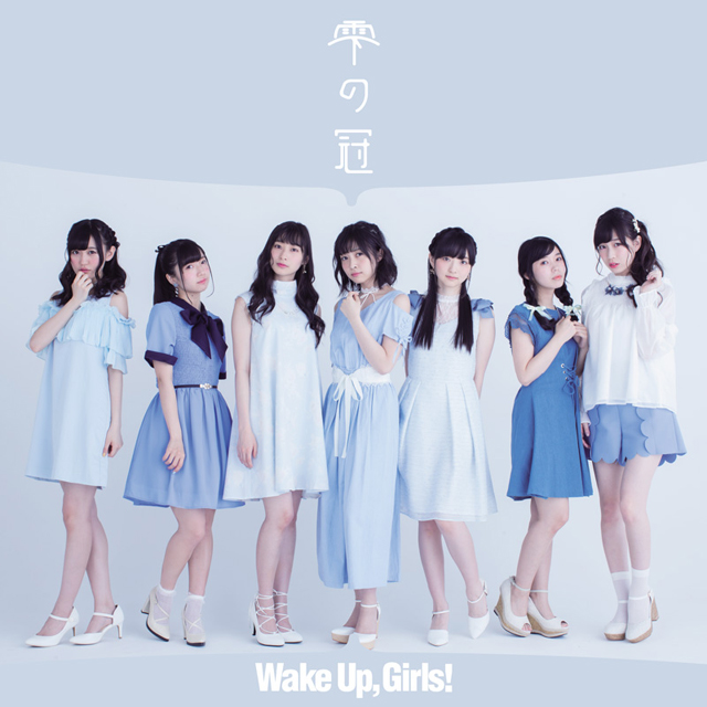 Wake Up, Girls!-13