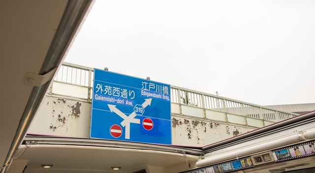 『君の名は。』カフェバスで行く瀧と三葉も歩いた東京の聖地!