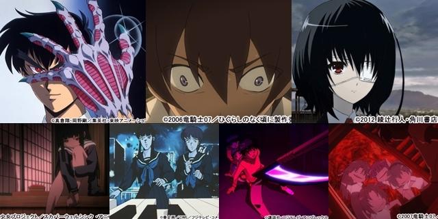 『地獄先生ぬ~べ~』など、ニコ生にて夏のホラーアニメ7作品を放送