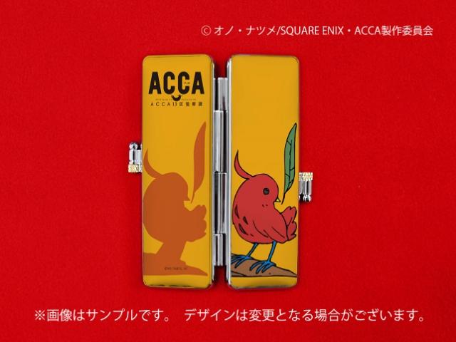完全オーダーメイドで、実名入りなら銀行印としても使える『ACCA13区監察課』の痛印が発売決定!