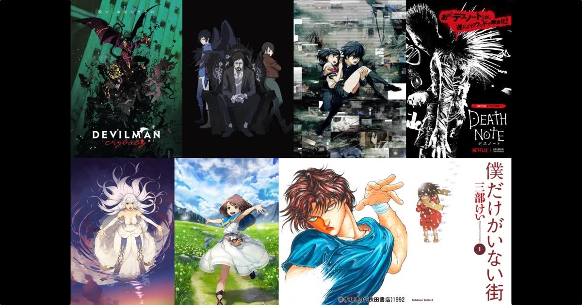 『聖闘士星矢』最新作を含む、Netflix配信アニメ発表!