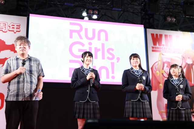 Wake Up, Girls!-12