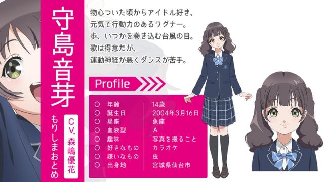 『WUG!新章』夢→現実。これからハジマル3人の物語に期待――新ユニット『Run Girls, Run!』結成初インタビュー!