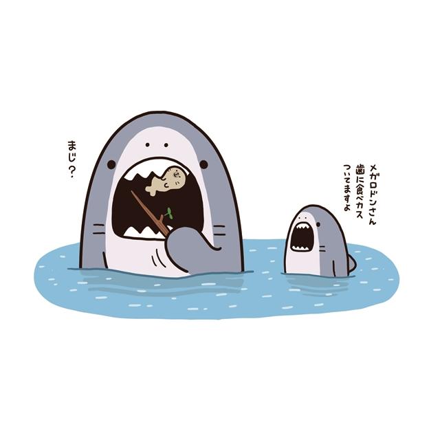 サメーズ-4