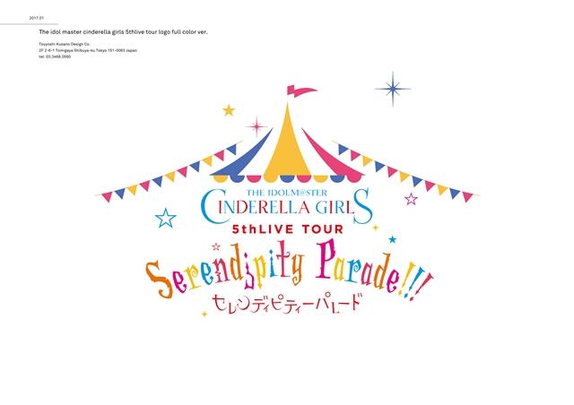 アイドルマスターシンデレラガールズ6thライブ開催決定!