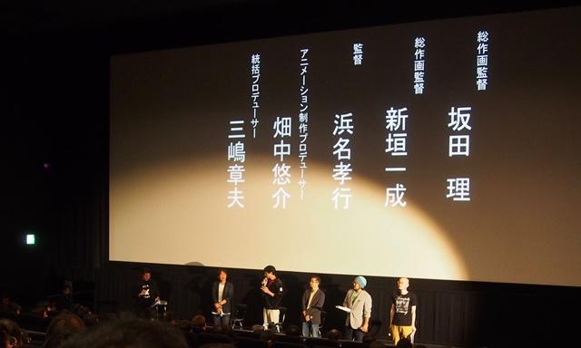 2021アニメ映画-2